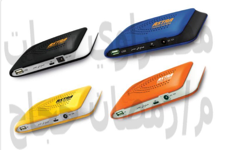 ▓▒░ أدخال الشفرة يدوي لـــ Astra 10000 G HD Mini / 7000 G HD Mini / 9000 G HD Mini / 10000 G Ace HD Mini / 10300 G HD Mini / 10400 HD MINI السوفـت الق 15756490481