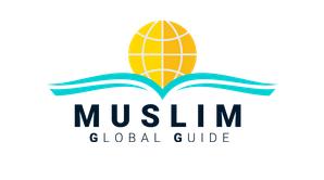 دليل المسلم حول العالم 15773846761