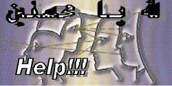 اللغة والثورة: نقد الخطب السياسي في أعمال جورج أورويل Help