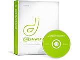اكبر مكتبه برامج تضم الاحدث والاهم 159x120_box_dreamweaver