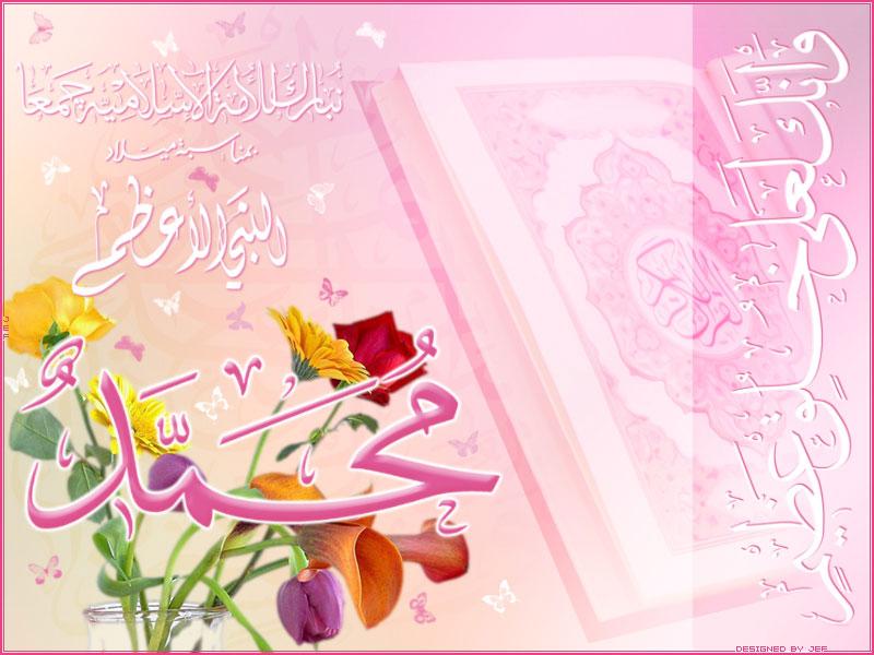 بطاقة تهنئة بمناسبة المولد النبوي الشريف 1434 1_01297109441