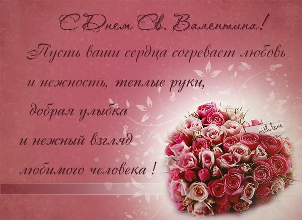 Поздравления с праздниками 80025035