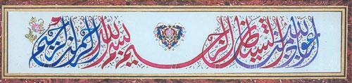 نماذج الخطوط العربية شرحا وصورة  14_182215_1261674998
