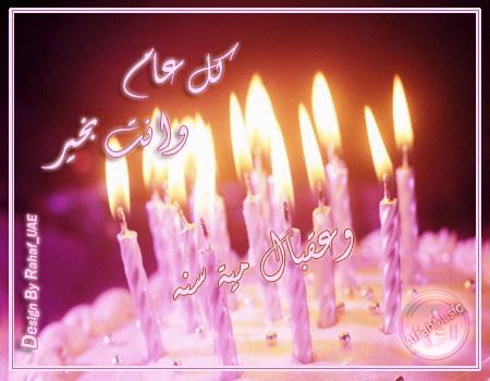 Happy birthday to MJ2 1739_116468_1165691001
