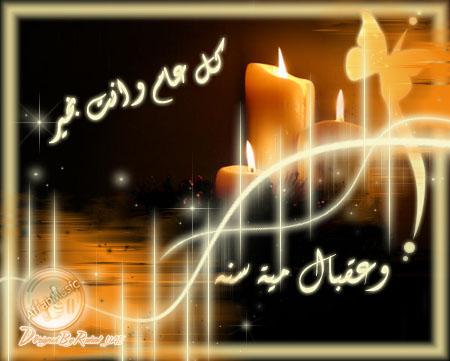 تعالو نهنيء المشـ شهريار ـاغب  ب عيد ميلاده 1739_116468_1166127683