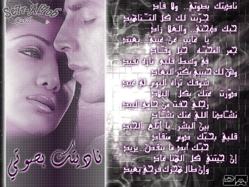 """كتبت كلمة """"احبك"""" بدمها وماتت   قصه حقيقيه تقشعر لها الابدان 1741_21514_1158146303"""