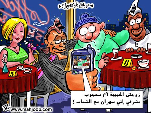 كاريكاتير مضحك - صفحة 2 32_3251_1072519881