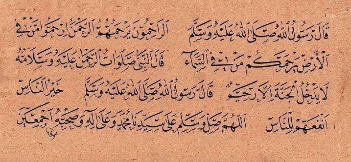 نماذج الخطوط العربية شرحا وصورة  40_182215_1261674727