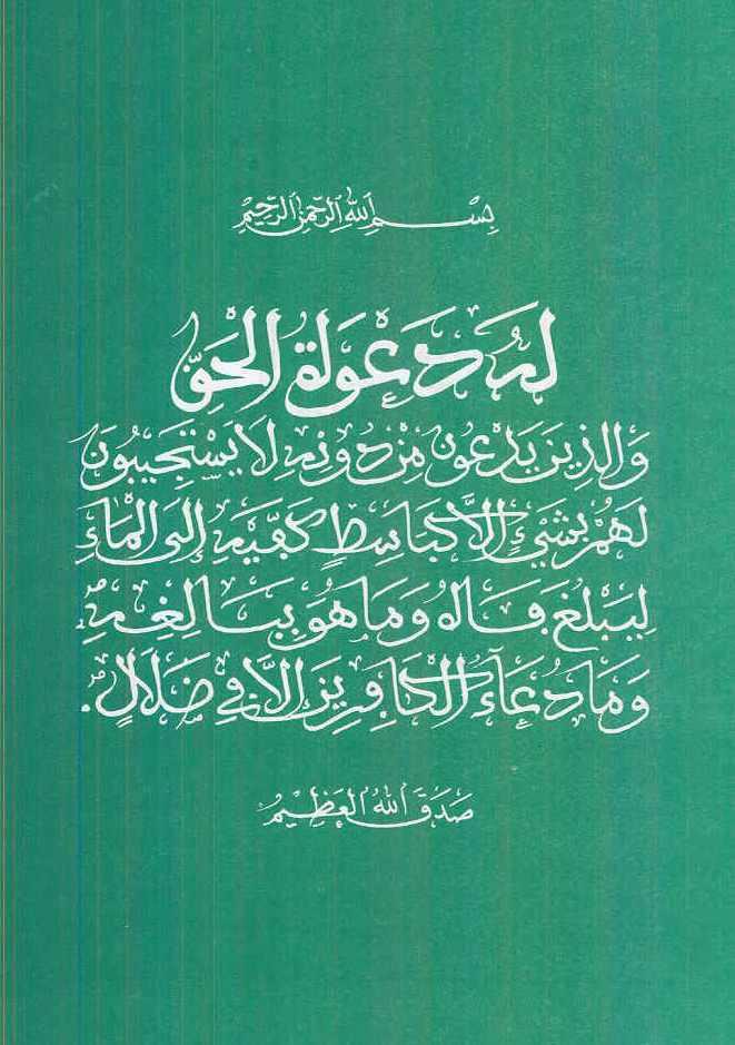 نماذج الخطوط العربية شرحا وصورة  40_182215_1261674737