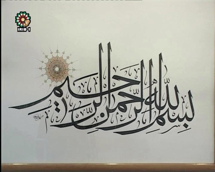 نماذج الخطوط العربية شرحا وصورة  40_182215_1261675679