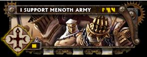 BANNER Warmahordes BannerMKII_menoth_amon