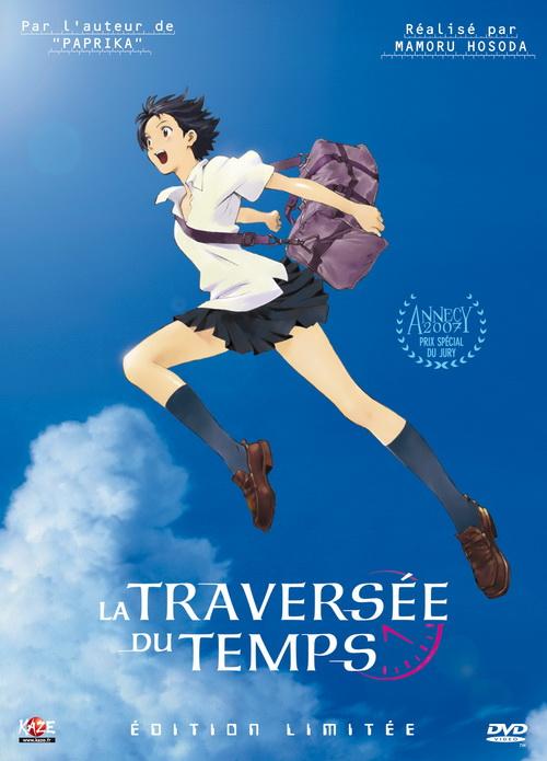 Tournoi de popularité film - Page 5 Interview-mamoru-hosoda-02-traversee-du-temps