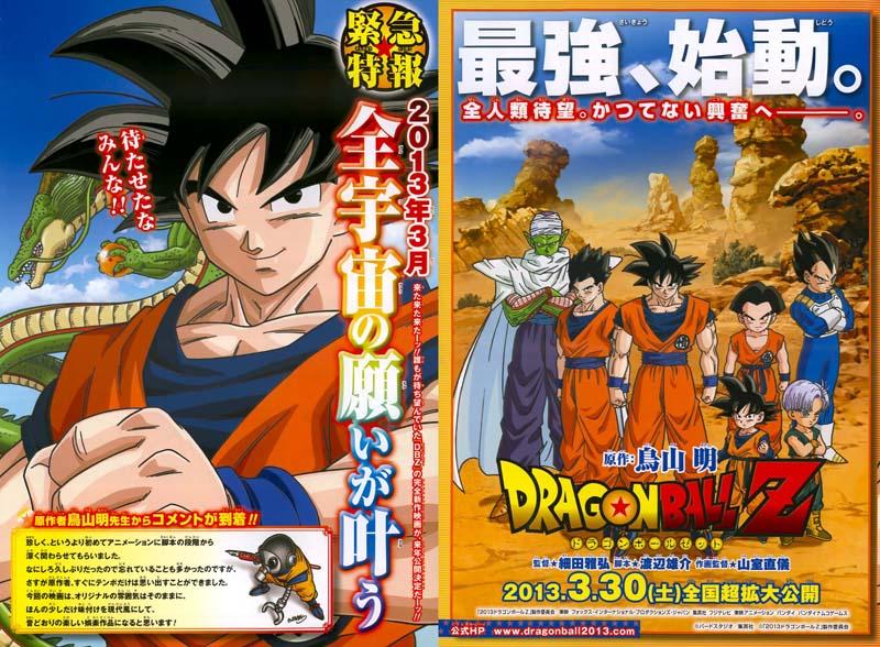 Nouveau film Dragon Ball  News-dragon-ball