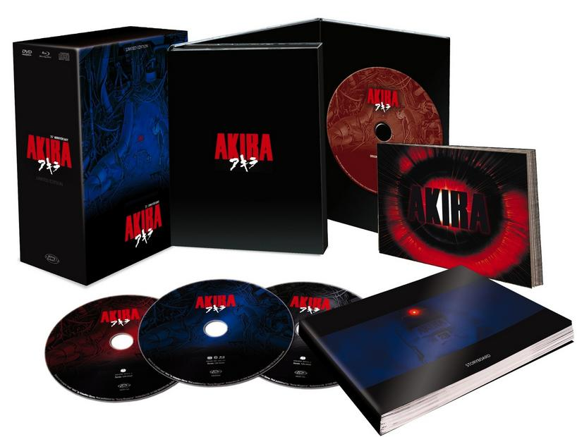 Planning Des Editions collector Blu-ray/DvD Akira-25ans