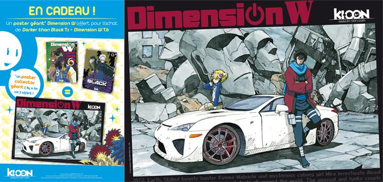 [MANGA/ANIME] Dimension W ~ Op-dimension-w-darker-fev-2015