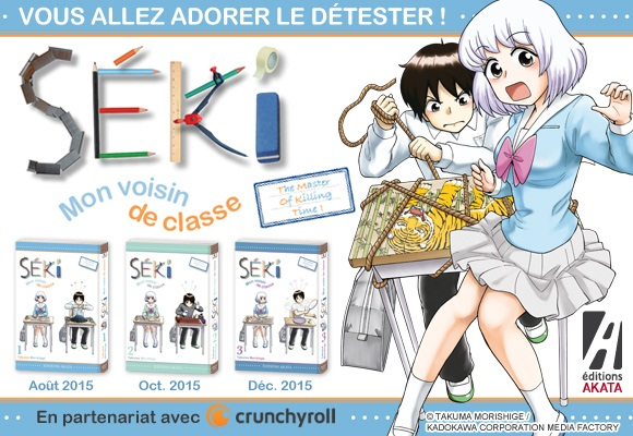 Akata - Page 5 Seki-mon-voisin-de-classe-akata-annonce