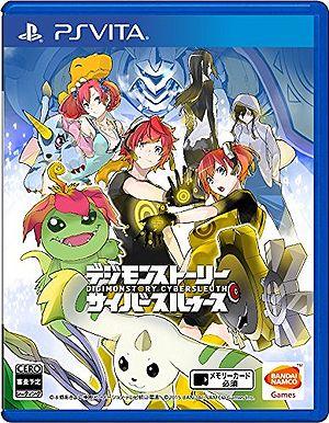 [NEWS] Nouveau jeu digimon pour 2016 Digimon_Cybersleuth-jp-psp