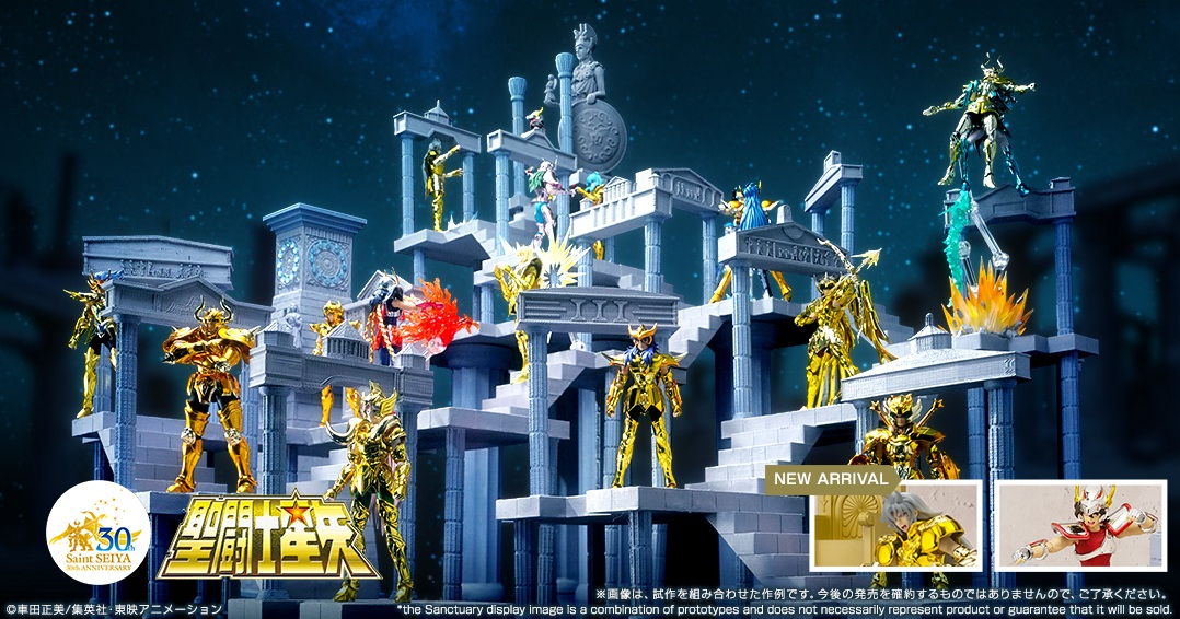 Collection de Corsaire: TF et plein d'autres choses (partie 2) Saint-seiya-d-d-panoramation-bandai