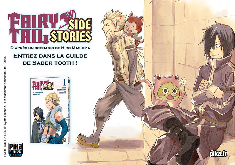 Grosse dose de Fairy Tail chez Pika ~ Annonce-fairy-tail-side-stories-shonen