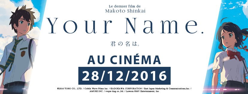 [NEWS] Un nouveau Makoto Shinkai pour 2016 ~ Your-name
