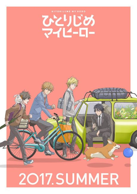 [MANGA/ANIME] Hitorijime My Hero Hitorijime-my-hero-visuel-ete