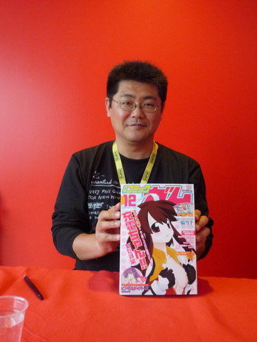 [Topic unique] Manga/Anime - Page 12 P1000817