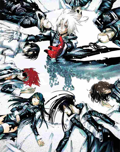 Your favourite artists? D_gray_man_illust