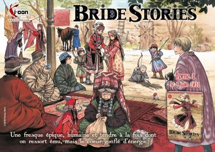 [MANGA] Bride Stories .BrideStories_mars2011_m