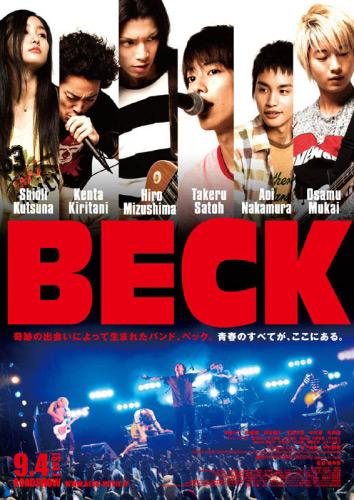 [ Projet J-Film ] Beck - Page 4 Beck-movie-affiche