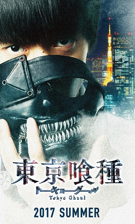 [MANGA/ANIME/ROMAN/LIVE MOVIE] Tokyo Ghoul Tokyo-ghoul-drama-affiche-teaser