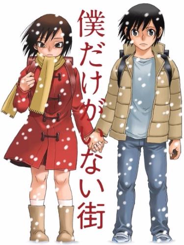 [Anime] Que regardez-vous en ce moment ? - Page 8 Erased-anime-import-annonce