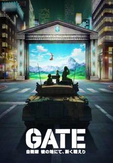 [ANIME/MANGA/LN] Gate Gate-saison-2-anime