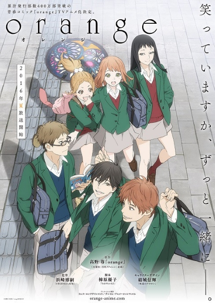[MANGA/ANIME/DRAMA] Orange Orange-anime-import