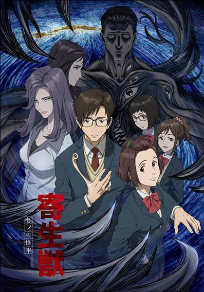 [MANGA/ANIME/FILM] Parasite (Kiseiju) ~ - Page 3 Parasite-kiseiju-anime