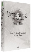 Japan-Expo 2010 .death_note_movie_ost_2_m