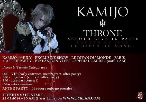 Version rock japonaise de Lady Oscar Kamijo-divan-du-monde