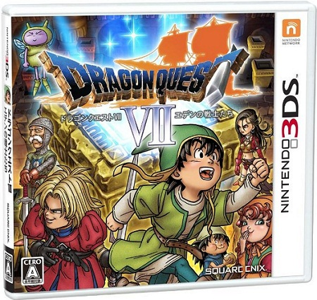 [NEWS] Dragon Quest VII et VIII sur 3DS  Dragon-quest-vii-3ds