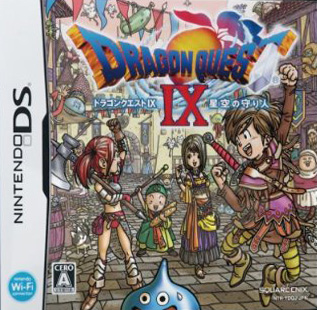 Les prochaines sorties - Page 7 Dragonquest9nds