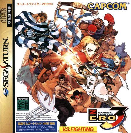 [nostalgia] recordando los juegos que marcaron nuestra infancia :') Street-fighter-alpha-3-saturn-fr
