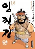Avis sur les dernière sortie BD - Manga - comics - Page 2 .bandit-genereux-2ed-1-paquet_m