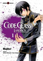Japan-Expo 2010 .code-geass-lelouch-of-the-rebellion-tonkam-1_m