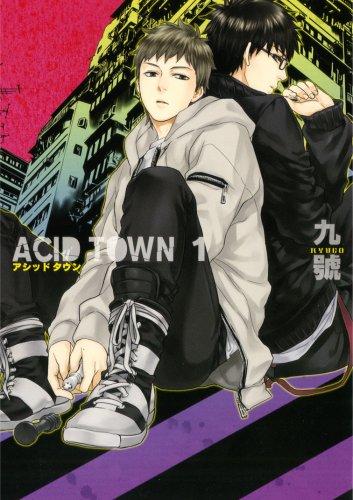 Top 10 - Manga - Acid-town-01-gentosha