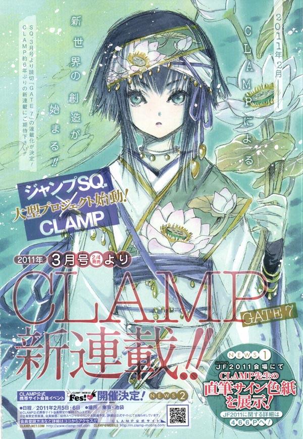 [MANGAKA] Clamp - Page 2 Gate701