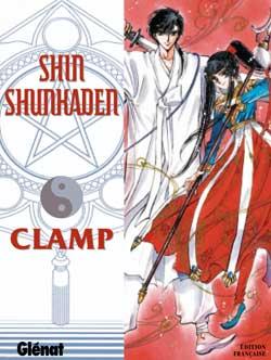 [MANGA] Shin Shunkaden Shin__shunkaden
