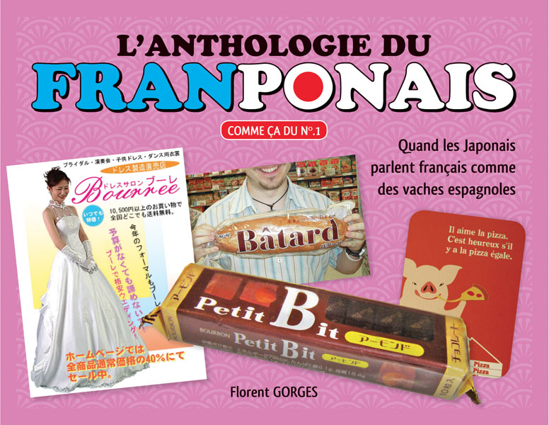 Komikku éditions Anthologie-franponais-1-komikku