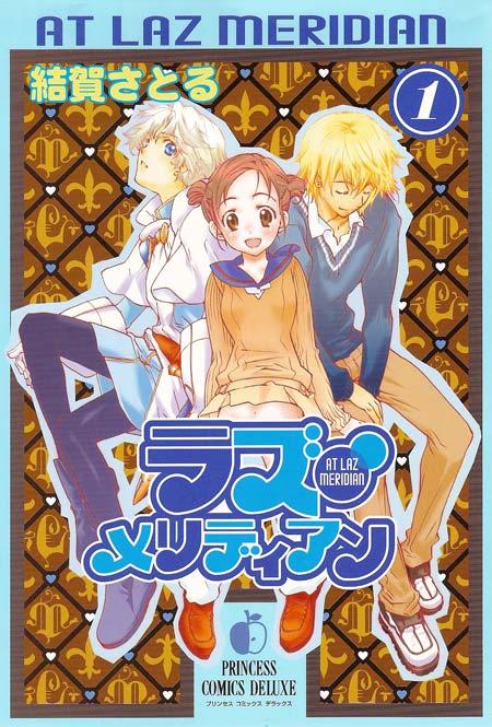 [Topic unique] Manga/Anime - Page 11 Atlazmeridian