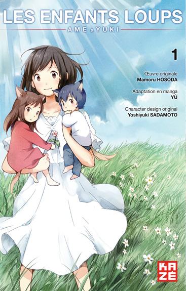 "[News] 5 manga en édition ""Ultimate"" chez Kazé Enfants-loup-1-kaze"