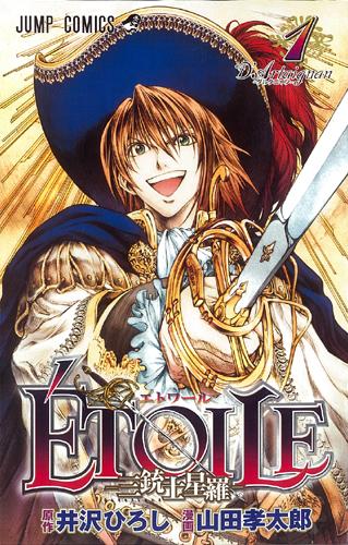 [Topic unique] Manga/Anime - Page 11 Etoilejp