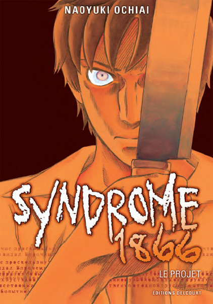 [MANGA] Syndrome 1866 Syndrome-1866-delcourt-1