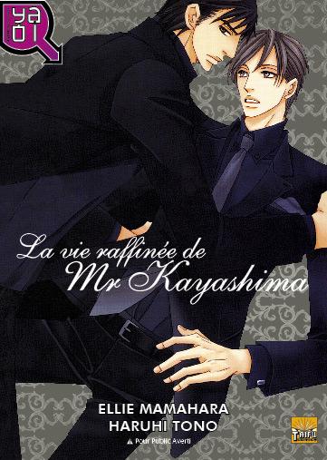 La vie raffinée de Mr Kayashima [Yaoi] Vie-raffinee-de.mrjkayashima-taifu